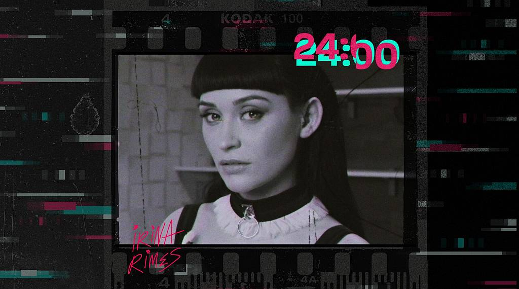 Videoclip: Irina Rimes - 24:00   Versuri melodie   radio